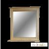 Зеркало БРУСНО для туалетного столика, 74,4 см х 69,8 см.