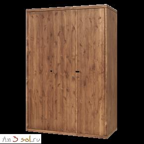 Шкаф ПЛАТО трехдверный, массив сосны